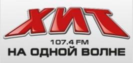 Радио Хит Москва