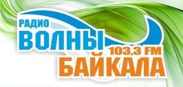Радио Волны Байкала