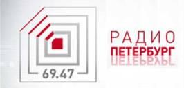 Радио Петербург