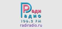 Ради Радио