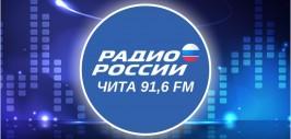 radio-rossii-chita