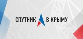 radio-sputnik-krym