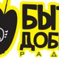 Радио Быть Добру