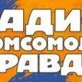 komsomolskaya-pravda