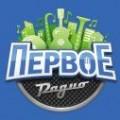 Первое радио Кубани слушать онлайн