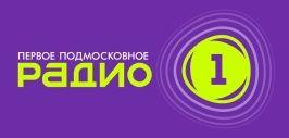 Радио 1 онлайн слушать бесплатно