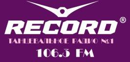 Радио Рекорд Санкт Петербург