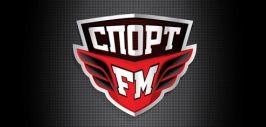 Радио Спорт слушать онлайн