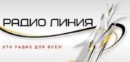 Радио Линия
