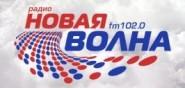 Слушать Новую волну 102 ФМ Волгоград бесплатно