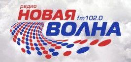 slushat-novuyu-volnu-102-fm-volgograd-besplatno