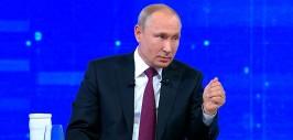 Прямая линия Владимира Путина 20 июня 2019 года