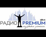 Радио Премиум - слушать онлайн