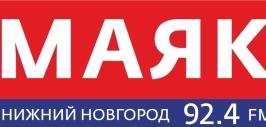 Радио Маяк Нижний Новгород слушать онлайн