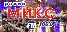 radio-miks-luga