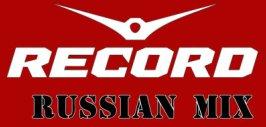 Радио Рекорд Русский Микс слушать онлайн