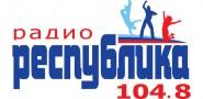 Радио Республика Луганск
