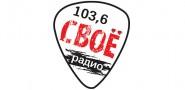 Свое радио Луганск слушать онлайн