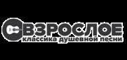 Взрослое Радио Украина