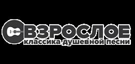 Взрослое Радио Украина слушать онлайн