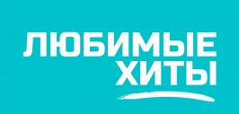 lyubimye-xity
