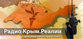 radio-krym-realii