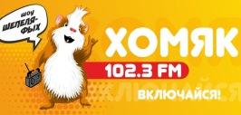 radio-xomyak-fm-lugansk