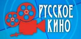 Радио Русское кино онлайн слушать бесплатно