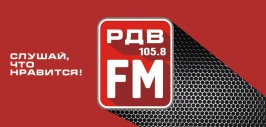 Радио РДВ ФМ слушать онлайн Кострома
