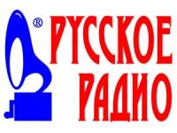 ruskoe-radio-onlajn-slushat