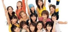 японское радио онлайн