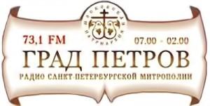 pravoslavnoe-radio-slushat-onlajn
