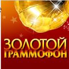 Радио золотой граммофон онлайн