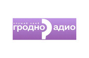 Радио Гродно онлайн бесплатно