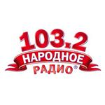 радио онлайн народное одесса