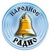 narodnoe-radio-moskva