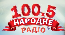 narodnoe-radio-ukraina
