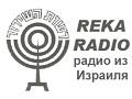 радио рэка онлайн