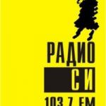 радио си онлайн екатеринбург