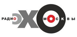 Слушать онлайн радио Эхо Москвы прямой эфир