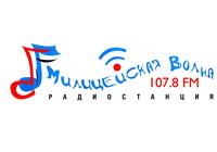 milicejskaya-volna-radio