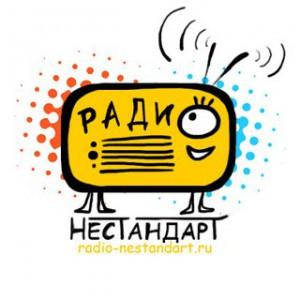 radio-nestandart