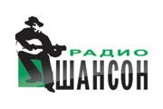 radio-shanson-ukraina