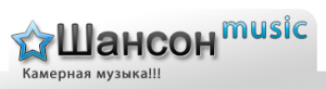 radio-volshebnyj-shanson