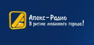 apeks-radio-slushat-onlajn-besplatno