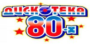 diskoteka-80x-radio