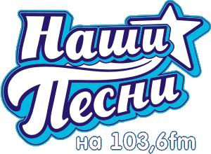 nashi-pesni-radio-2