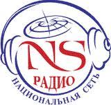 ns-radio-onlajn