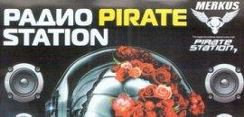 пиратское радио онлайн