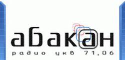 Радио Абакан